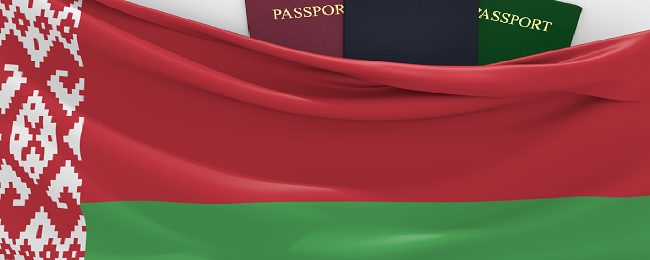 Belarus introduces five day visa-free stay for citizens of 80 countries!