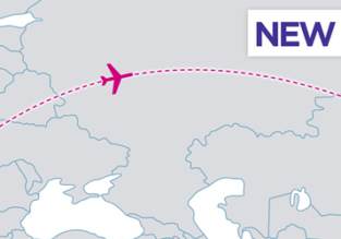 Wizz Air: New route from Budapest to Astana, Kazakhstan! Tickets from just €59!