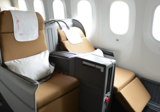 HOT! Business Class: Amsterdam to Addis Ababa, Ethiopia for only €384!
