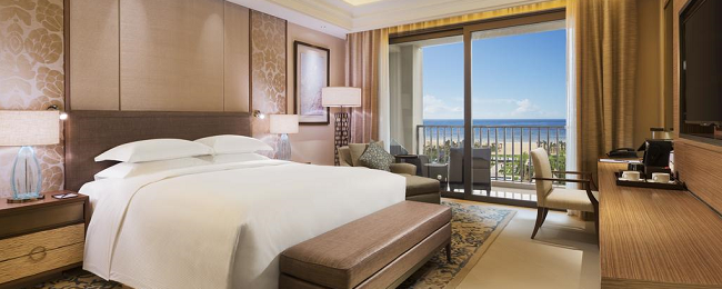 King double room in luxury 5* Hilton beach hotel in Hainan Island for €26/ $28 per person!