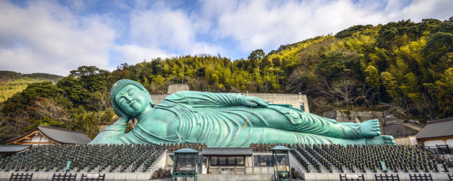 Germany, Czech Republic or Hungary to Japan from only €362!