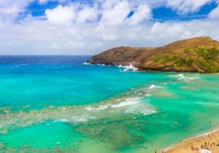 Cheap flights from New York or Washington DC to Hawaii from only $348!
