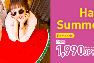 Peach Happy Summer Sale! Many domestic & international routes starting at ¥1990/ $17 one-way!