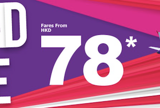 Hong Kong Express GRAND SALE! Flights from only $31 one-way!