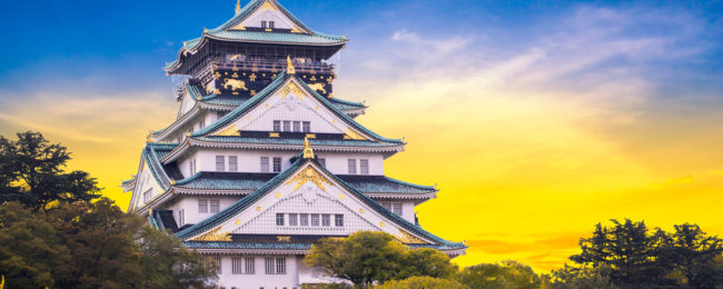 Non-stop from Australia to Japan for only AU$326!