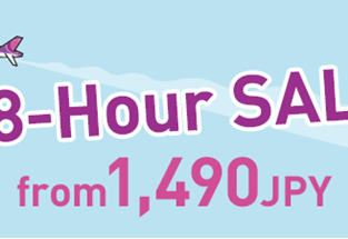 Peach 48-hour Sale! Many domestic & international routes starting at ¥1490/ $14 one-way!