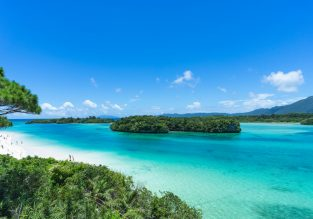 Cheap non-stop flights from Hong Kong the exotic Japanese island of Ishigaki for only $106!