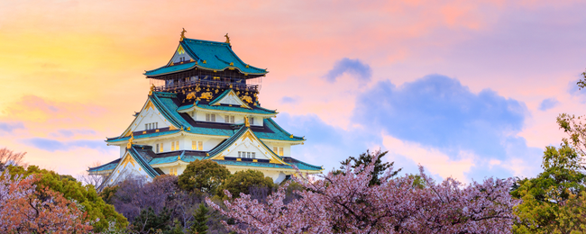 Cheap flights from Tel Aviv to Osaka, Japan for only $390!