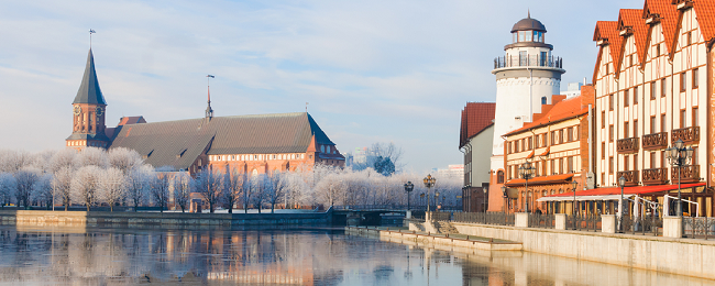 New Year! Cheap flights from Rome to Kaliningrad, Russia for only €38!
