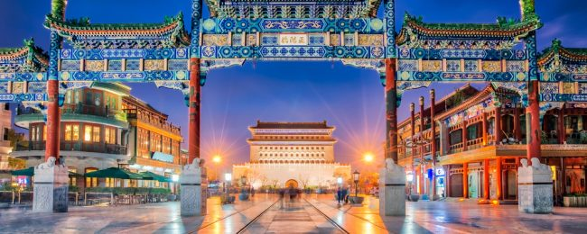 X-mas and New Year: Cheap non-stop flights from Tel Aviv to Beijing for $367!