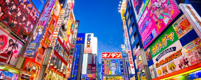 SPRING 2020! Cheap full-service flights from Denmark to Tokyo, Japan from €367!