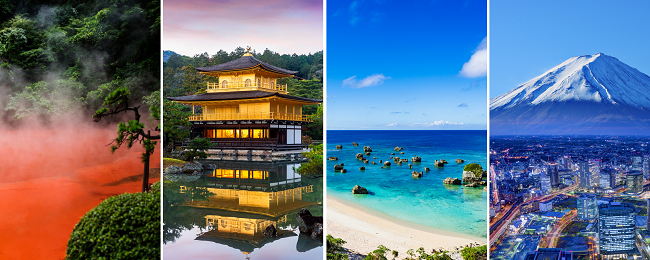 Across Japan! Europe to Tokyo, Oita, Osaka and Okinawa in one trip from only €494/ £449!