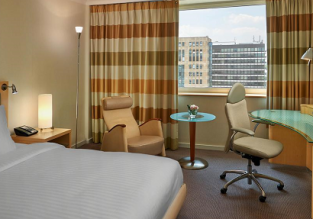 X-mas! 5* Hilton Düsseldorf for only €59! (€29.5 /$33 per person)