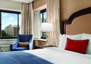 X-mas! 4* Capital Hilton Washington D.C. for only €75/night! (€37.5/ $42 pp)