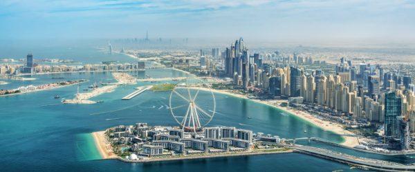 Dubai ST 1