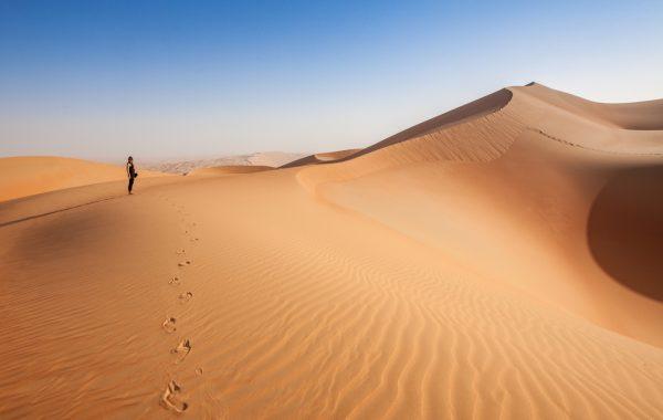 Oman ST 1